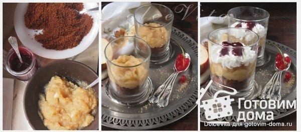 Датский яблочный десерт: особенный пирог со взбитыми сливками и ягодным джемом (Фото)