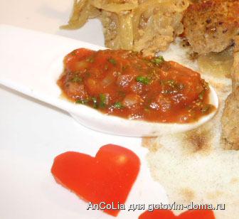 как приготовить соус к шашлыку или жареному мясу