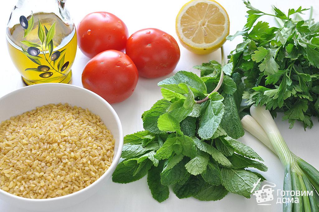 "Салат ""Табуле"" - пошаговый рецепт с фото на Готовим дома"