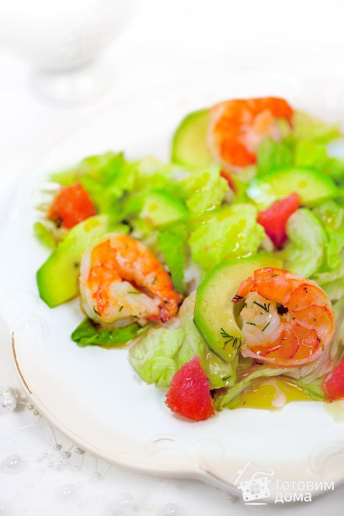 салат из креветок с авокадо и грейпфрутом рецепт