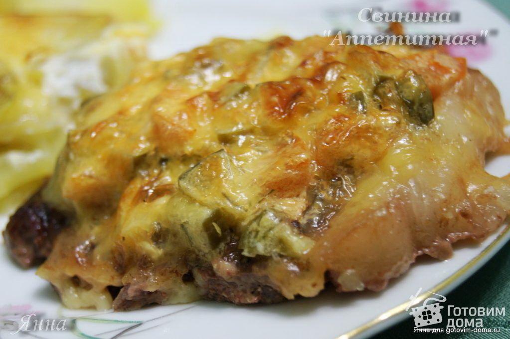 макароны с мясом в духовке рецепт с фото ущерба составление экспертного