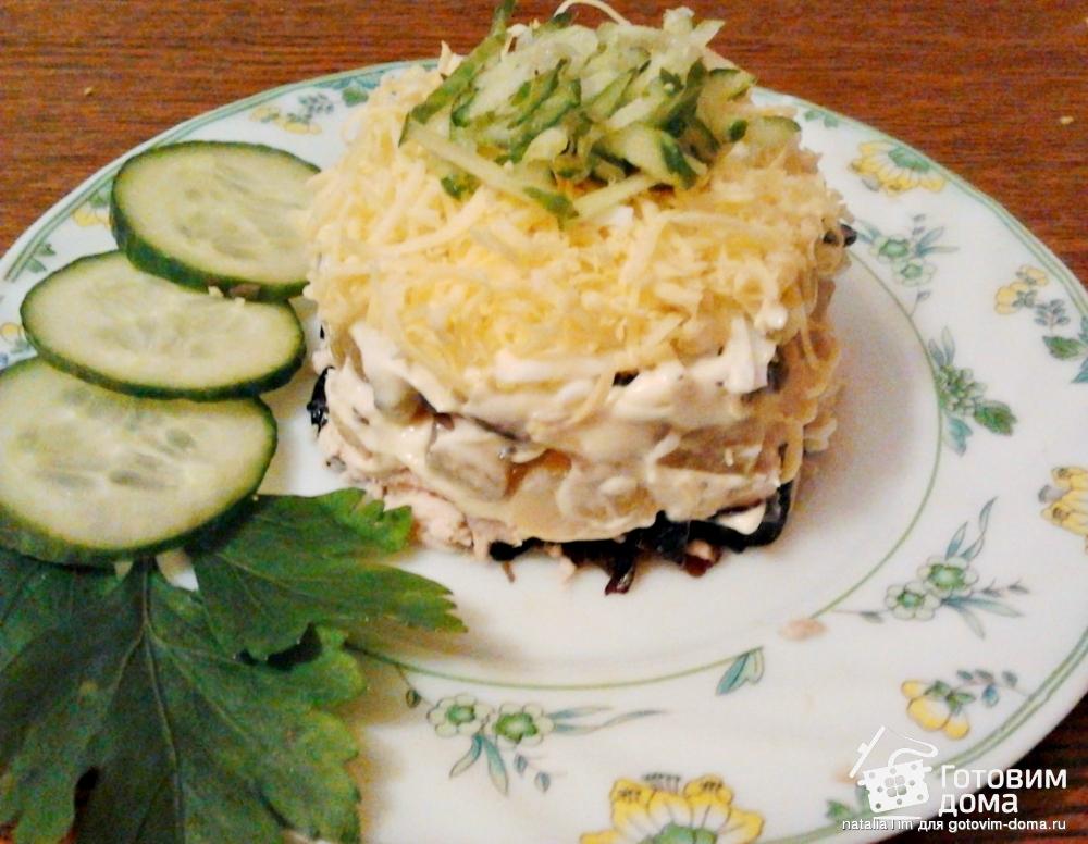 Салат слоеный курица шампиньоны чернослив