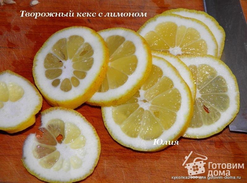 Кексы творожный лимонный рецепт и пошагово