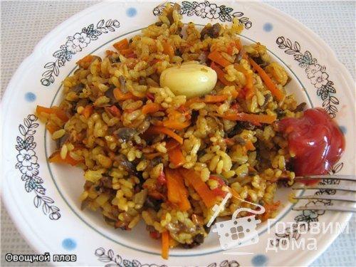 овощной плов рецепты с фото