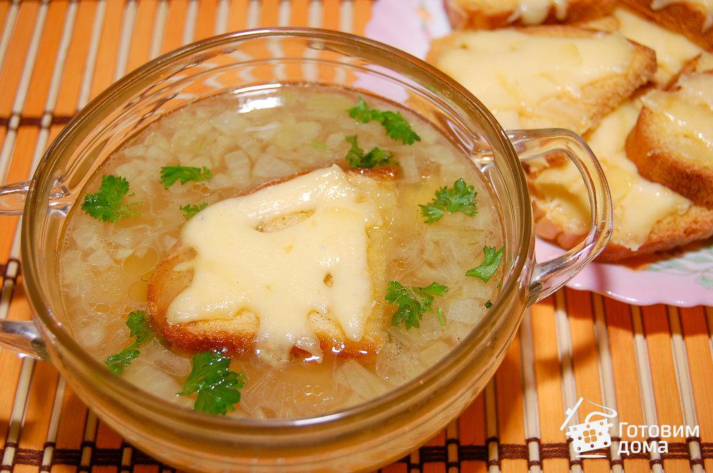 Как приготовить луковый суп рецепт