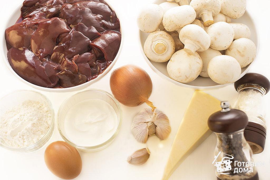 Печеночный торт с шампиньонами - пошаговый рецепт с фото на Готовим дома