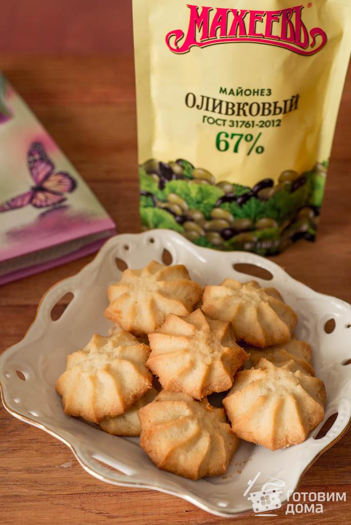 майонезное печенье рецепты с фото кортик