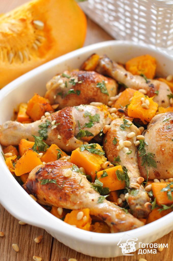 Курица, запеченная с тыквой - пошаговый рецепт с фото на ... легкий салат с курицей