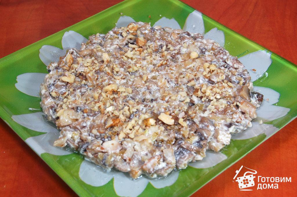 Салат курица грибы чернослив грецкие орехи